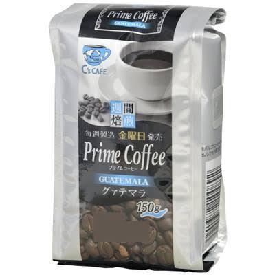Prime Coffee