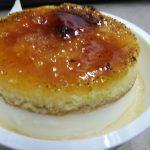 4種チーズのブリュレチーズケーキ 249円(税込268円)